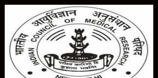 Jalma Agra Recruitment 2019