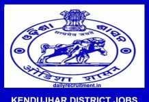 Kendujhar District Jobs 2019