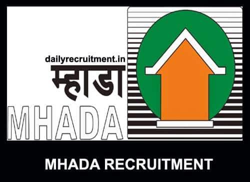 MHADA Recruitment 2019