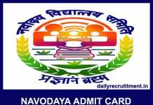 Navodaya Admit Card 2019