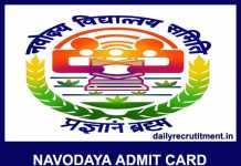 Navodaya Admit Card 2019