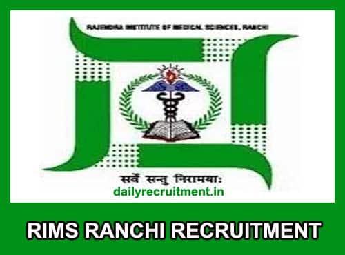 RIMS Ranchi Recruitment 2020