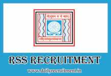 RSS Recruitment 2019