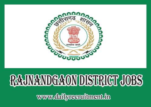 Rajnandgaon District Jobs 2019