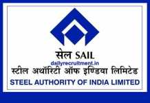 SAIL Admit Card 2019