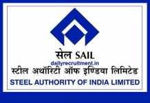 SAIL Admit Card 2019