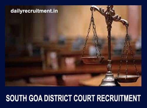 South Goa District Court Recruitment 2019