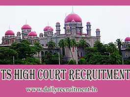 TS High Court Recruitment 2019