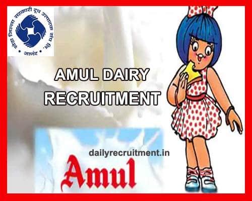 AMUL-DAIRY Online Form Govt Job Haryana on