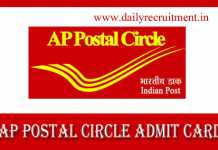 AP Postal Circle Admit Card 2019