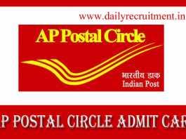 AP Postal Circle Admit Card 2019