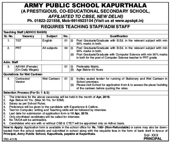 Army Public School Recruitment 2019