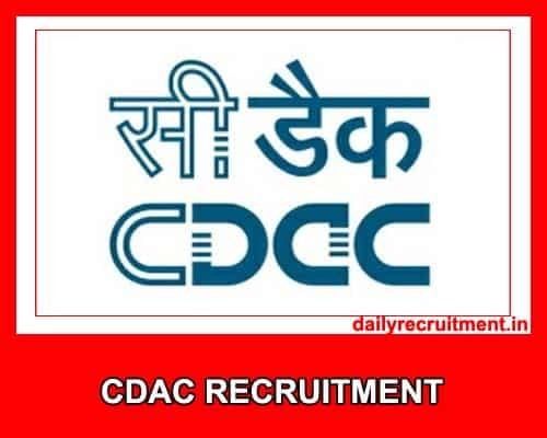 CDAC Mohali Recruitment 2020