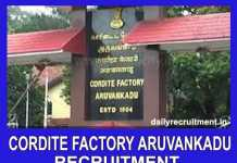 Cordite Factory Aruvankadu Recruitment 2019