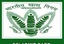 FCI Manager Admit Card 2019