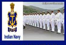 Indian Navy MR Admit Card 2020