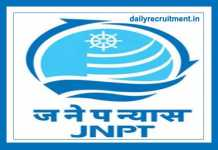 JNPT Recruitment 2019