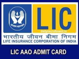 LIC AAO Admit Card 2019