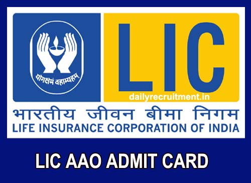 LIC AAO Admit Card 2020