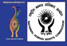 NHRC Recruitment 2020