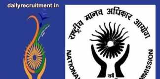 NHRC Recruitment 2019