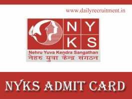 NYKS Admit Card 2019