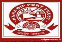 Paradip Port Trust Recruitment 2019