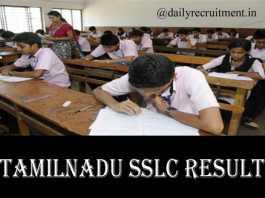 Tamilnadu 10th Result 2019