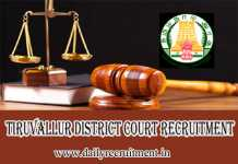 Tiruvallur District Court Recruitment 2019