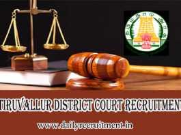 Tiruvallur District Court Recruitment 2019