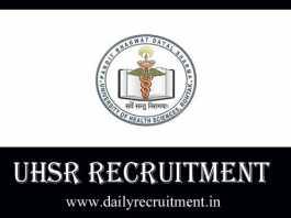 UHSR Recruitment 2019