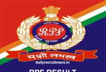 RPF Result 2019