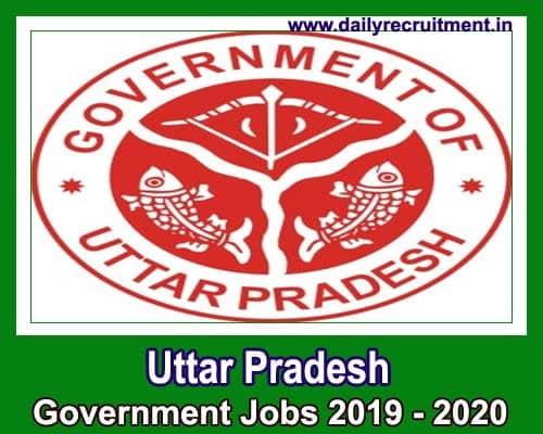 UP Govt Jobs 2019 - 30068 उत्तर प्रदेश सरकार