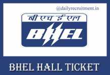 BHEL Hall Ticket 2019