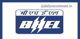 BHEL Hall Ticket 2019