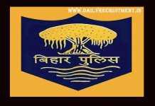 Bihar Police Admit Card 2019