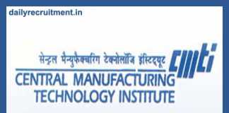 CMTI Recruitment 2019