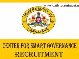 Center for Smart Governance Karnataka Recruitment 2020