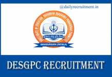 DESGPC Recruitment 2019