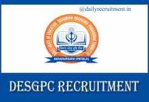 DESGPC Recruitment 2019