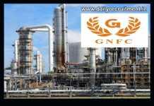 GNFC Recruitment 2019