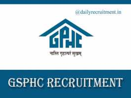 GSPHC Recruitment 2019