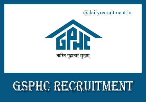 GSPHC Recruitment 2021