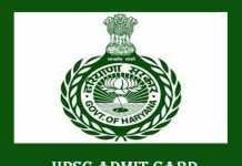 HPSC Admit Card 2019