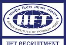 IIFT Recruitment 2019