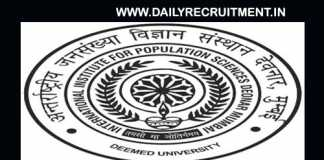 IIPS Recruitment 2019