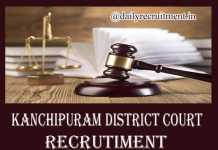 Kanchipuram District Court Recruitment 2019
