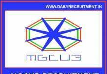 MGCUB Recruitment 2019