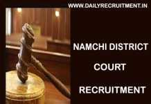 Namchi District Court Recruitment 2019