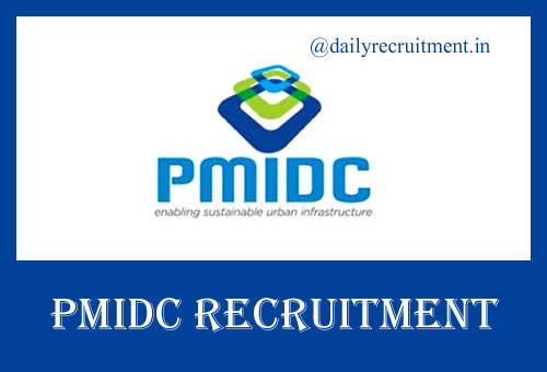pmidc admit card 2015